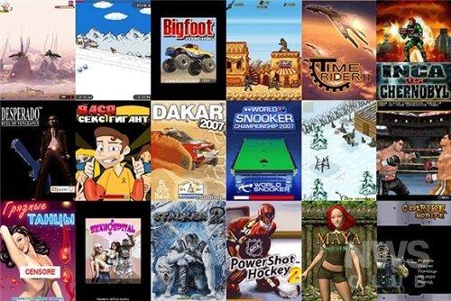 programas y cosas para celulares Juegos-73addd