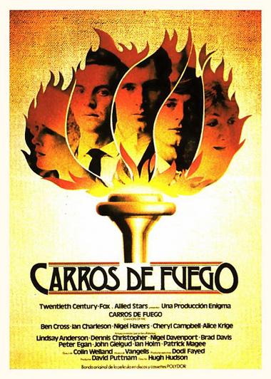Poster de Carros de fuego
