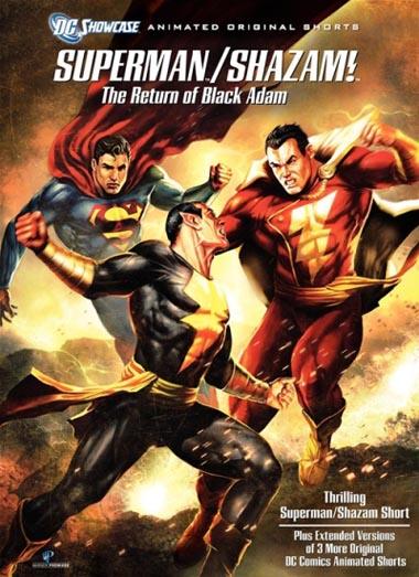 Poster de Superman Shazam